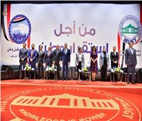 """بالصور.. جامعة مصر للعلوم والتكنولوجيا تقيم ندوة """"استقرار وطن"""""""