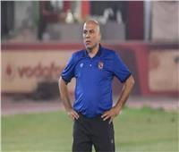 محمد يوسف: مباراة الأهلي كلها مكاسب وخسارة وحيدة
