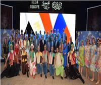 تكريم سفير روسيا بمصر في احتفالية محمود رضا