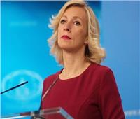 زاخاروفا تكشف مهام روسيا في الساحة الدولية