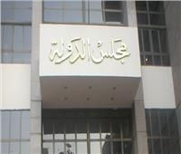 بحضور 350 قاضيًا.. ندوة بمجلس الدولة حول «الإشراف على الانتخابات»