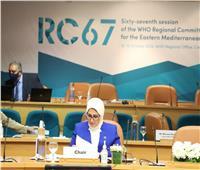 «زايد» رئيسا الدورة الـ67 للجنة الإقليمية للصحة العالمية لشرق المتوسط