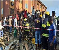 مصرع وإصابة 18 شخصا إثر انهيار مبنى في لاجوس بنيجيريا