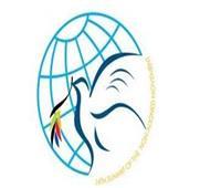 ننشر بيان دول «حركة عدم الانحياز» بشأن النزاع الأرميني الأذربيجاني