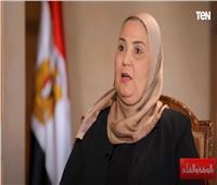 وزيرة التضامن تعلن عن أخبار سارة للمسنين