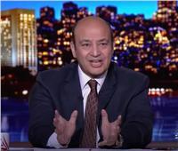 فيديو| عمرو أديب: «جماعة الإخوان الإرهابية تكره الجيش»