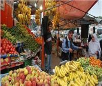 ننشر أسعار الفاكهة بسوق العبور اليوم 13 أكتوبر