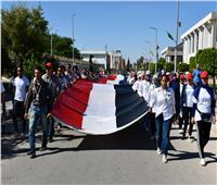"""صور..مسيرة """"فى حب مصر"""" بجامعة القناة"""