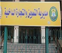 ضبط مخازن ومحال تجارية فى الإسكندرية تعرض منتجات مجهولة المصدر