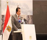 مفاجأة من وزير التعليم العالي  لطلاب المدارس الحكومية ومدارس المتفوقين