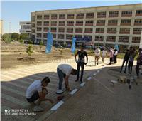 دورات تدريبية على التعليم الهجين.. جامعة المنيا تستعد للعام الدراسي