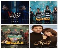 تعرف على إيرادات 4 أفلام مصرية في دور العرض