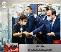 بالفيديو  الرئيس السيسي ينقذ إحدى المشاركات في معرض تراثنا بعد سرقة منتجاتها