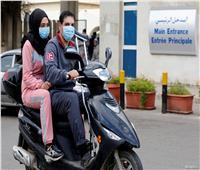 لبنان يسجل 1245 إصابة جديدة بفيروس كورونا
