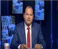 الديهي:تقرير «صندوق النقد» عن الاقتصاد المصري شهادة موثقة من مؤسسة دولية