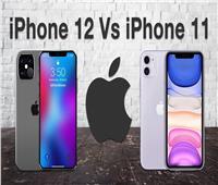 فيديو وصور  «آيفون 11» vs «آيفون 12»