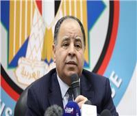 معيط : مصر الدولة الوحيدة بين اقتصادات الدول النامية تحقق معدل نمو إيجابيًا