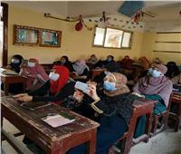 التعليم: دورة تدريبية لمعلمي الصفوف الأولى قبل بدء العام الدراسي