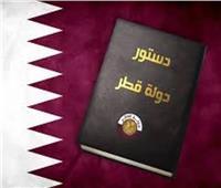 فيديو  تقرير.. الدستور القطري يرسخ للاستعباد والحكم المطلق للأمير