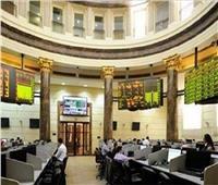 مؤشرات خضراء بمنتصف تعاملات البورصة المصرية اليوم الأربعاء