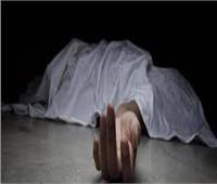 العثور على جثة شاب مطعونا بسلاح أبيض بفرشوط