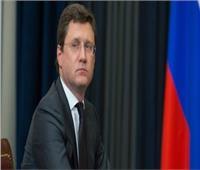 نوفاك: النفط سيبقى المصدر الرئيسي للطاقة لأكثر من عقد