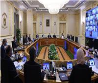 الحكومة توافق على تخصيص قطع أراض بمحافظتي الجيزة وبني سويف