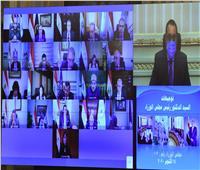 الوزراء يوافق على مبادرة الصندوق العربي بشأن تأجيل سداد القروض الممنوحة لمصر