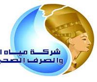 """""""مياه المنيا"""": محطة مياه السلام ببني مزار تحصل على شهادة الـTSM العالمية"""