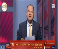 الديهي: زيادة الاستثمار الأجنبي المباشر في مصر إلى 9 مليارات دولار