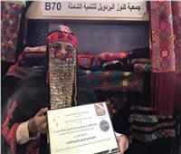 شمال سيناء تحصد المركز الثاني في مسابقة المشروعات الحرفية