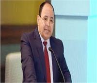 «معيط» يعرب عن سعادته للانضمام مصر للدول المُصدرة للسندات الخضراء