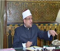 وزير الأوقاف: المشاركة في الاستحقاقات الدستورية تعزز الانتماء للوطن