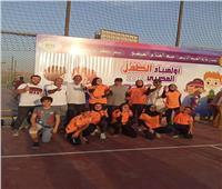 مركز شباب بكوم حمادة يحصد المركز الأول في أولمبياد الطفل المصري