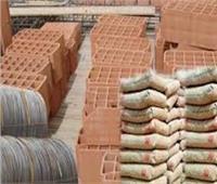 «مواد البناء» تستعرض تأثيرات كورونا على الطلب العالمي لصناعة الرخام