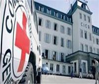 الصليب الأحمر: إعادة أكثر من 1000 محتجز على صلة بالنزاع اليمني
