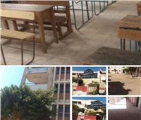 صور| «بوابة أخبار اليوم» ترصد استعدادات مدارس القليوبية للعام الدراسي الجديد
