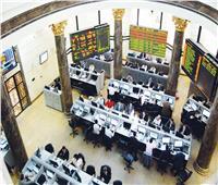 البورصة المصرية تختتم تعاملات اليوم الخميس بالمنطقة الحمراء