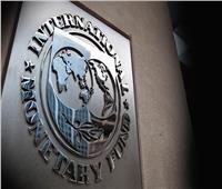 صندوق النقد يتوقع ارتفاع مستويات الدين ل 125% من إجمالي الناتج المحلي