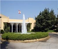 مصدر بالرئاسة اللبنانية: تأجيل استشارات الحكومة جاء حرصا على عدم الإخفاق بتشكيلها