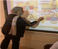 المدرسة الأسقفية تستعد للعام الدراسي بتطوير تقنيات «التعليم عن بعد»