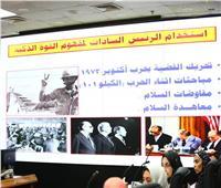 صور| «معلومات الوزراء» يحتفي بالذكرى الـ 47 لنصر أكتوبر المجيد