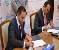 توقيع بروتوكول أول فحص مجاني لأورام عنق الرحم في التأمين الصحي الشامل