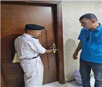 صور| غلق أكبر سناتر الدروس الخصوصية في فيصل بالجيزة