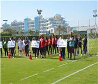 افتتاح الدورة التنشيطية الأولي لدوري المدارس للكرة النسائية