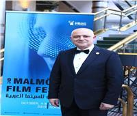 «مالمو للسينما العربية» يعلن تغيير موعد انعقاد دورته الـ 11