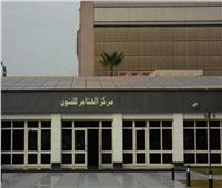 قراءة في «مصر 2020.. العبور للمستقبل» بملتقى الهناجر الثقافي