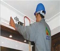 4 إجراءات يجب إتباعها لـ«توصيل الغاز للمنزل بالتقسيط»