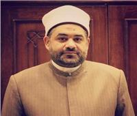 فيديو| أمين الفتوى: النبي علمنا التعامل مع المرأة باحتواء ورقي