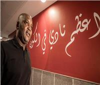 «موسيماني» ومحمد الشناوي يتحدثان عن صدام «الأهلي والوداد»